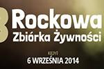 RZZ2014-button